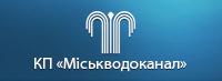 Комунальне підприємство Міськводоканал